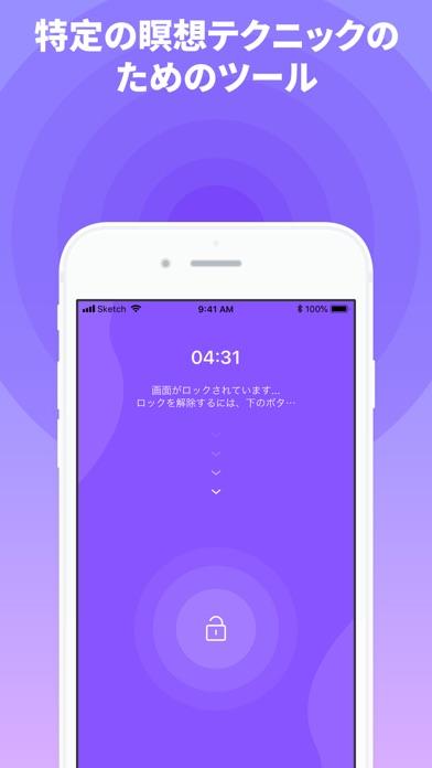 バイブレーション - 電マアプリ振動強いのスクリーンショット4