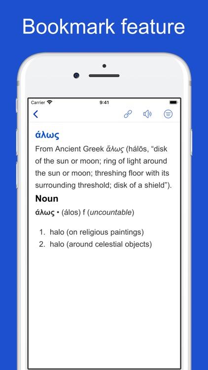 Greek etymology and origins screenshot-4