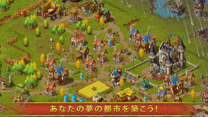 Townsmen Premium ScreenShot2