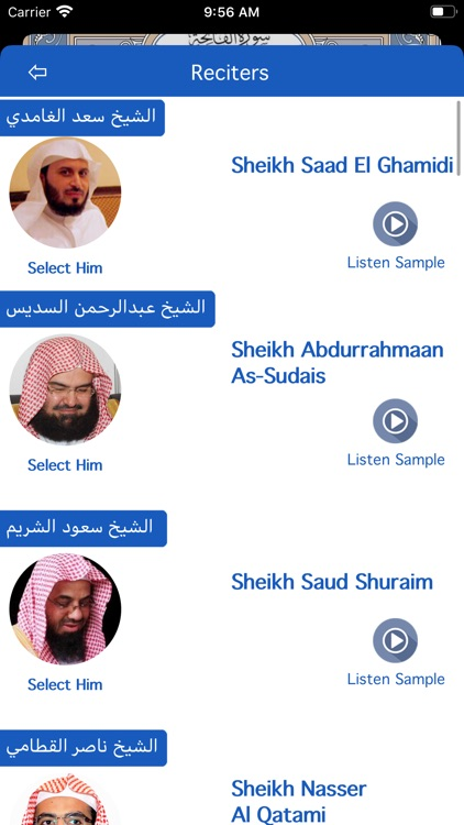 Quran & English Audio screenshot-3