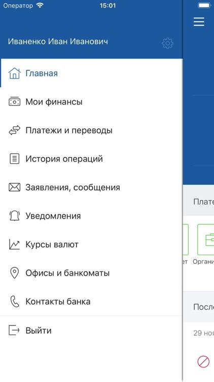 Faktura.ru screenshot-3