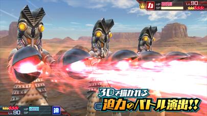 ウルトラ怪獣バトルブリーダーズ
