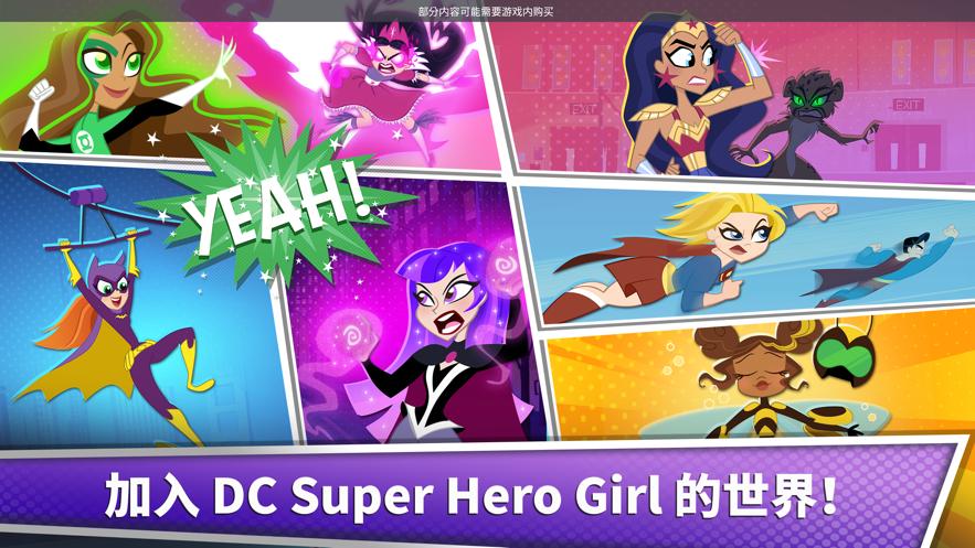 DC Super Hero Girls Blitz-7