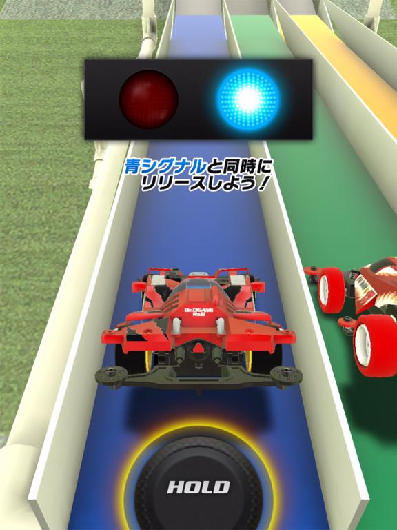 ミニ四駆 超速グランプリのおすすめ画像8