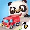Dr. Pandaのおもちゃの車