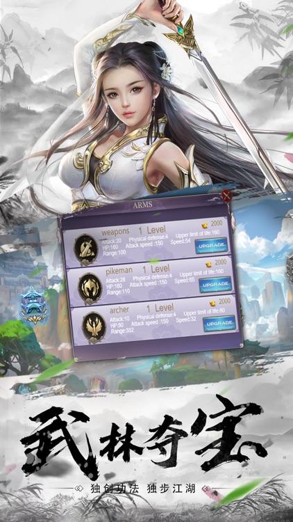 九州剑侠-武侠动作手游 screenshot-3