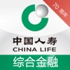 中国人寿综合金融-保险理财就选中国人寿