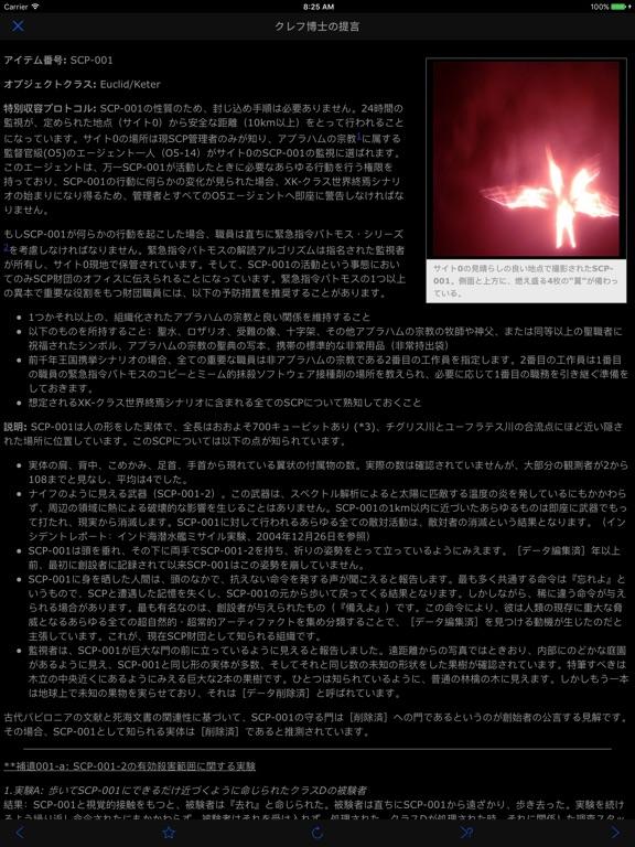 https://is2-ssl.mzstatic.com/image/thumb/Purple123/v4/2b/9a/0c/2b9a0caf-642f-380e-6775-b6c5adda8cc0/source/576x768bb.jpg