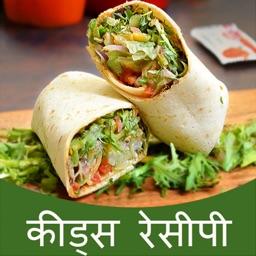 Kids Recipes In Hindi