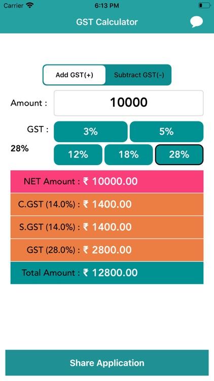 GST Calculator - India screenshot-4