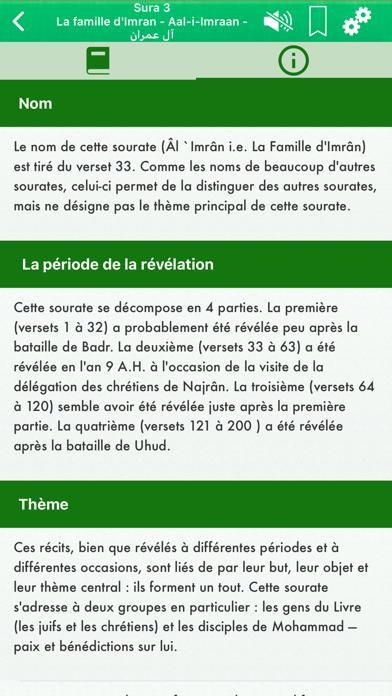 Screenshot #3 pour Coran Audio en Arabe, Français