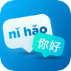 Pinyin Helper -  Learn Chinese - JianSheng Ren