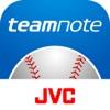 teamnote BASEBALL/スコア入力アプリ