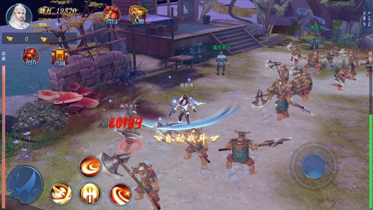 剑侠传说 - 热血武侠RPG单机游戏! screenshot-5