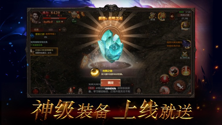 黑暗大陆—大型暗黑魔幻ARPG手游 screenshot-3