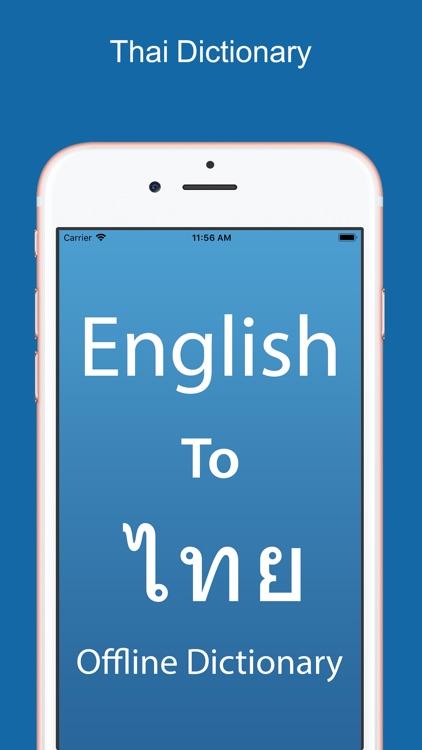 Thai Dictionary & Translator