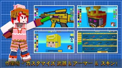 ピクセル シューティング: オンライン FPS 銃撃戦のおすすめ画像7