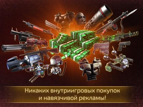 Скачать игру Alien Shooter 2 - Reloaded