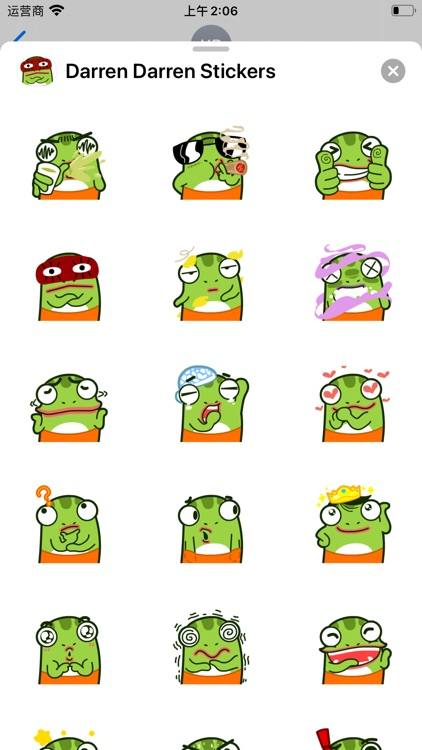 Darren Darren Stickers screenshot-1