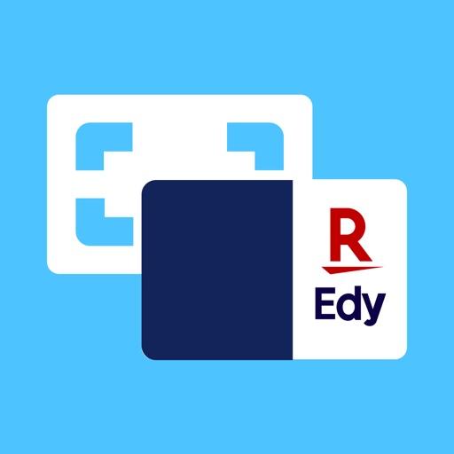 楽天Edyでキャッシュレス!:ポイントがドンドン貯まる便利でお得な電子マネー