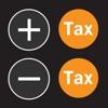 計算機!! - 消費税(2ボタン)対応の、電卓アプリ - iPhoneアプリ