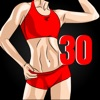 女性トレーニング減量アプリ - iPhoneアプリ