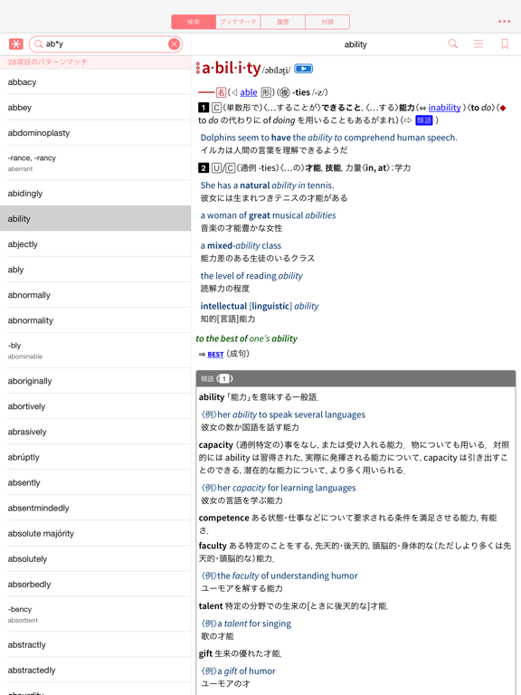 https://is2-ssl.mzstatic.com/image/thumb/Purple123/v4/2e/25/e1/2e25e1ec-f150-a7ba-c129-80a95ca2b6d2/pr_source.png/576x768bb.png