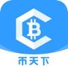币天下-比特区块链情报资讯中心平台