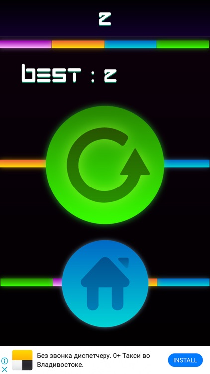 Color Breaker screenshot-5