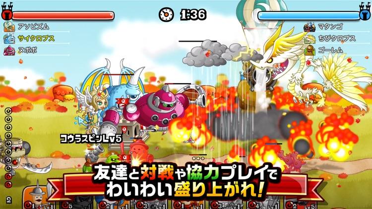 城とドラゴン screenshot-5