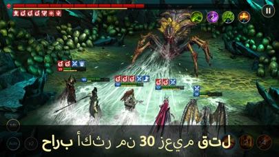 RAID: Shadow Legendsلقطة شاشة2