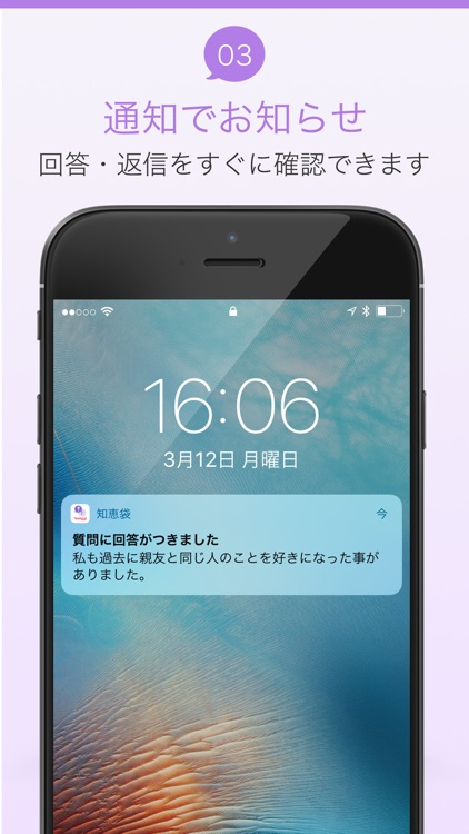 Yahoo!知恵袋 screenshot-4