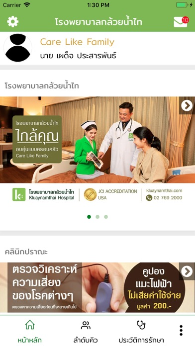 KNT Health App screenshot one
