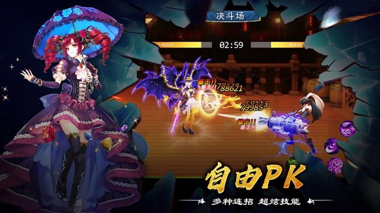 Ancient Dungeons screenshot-4