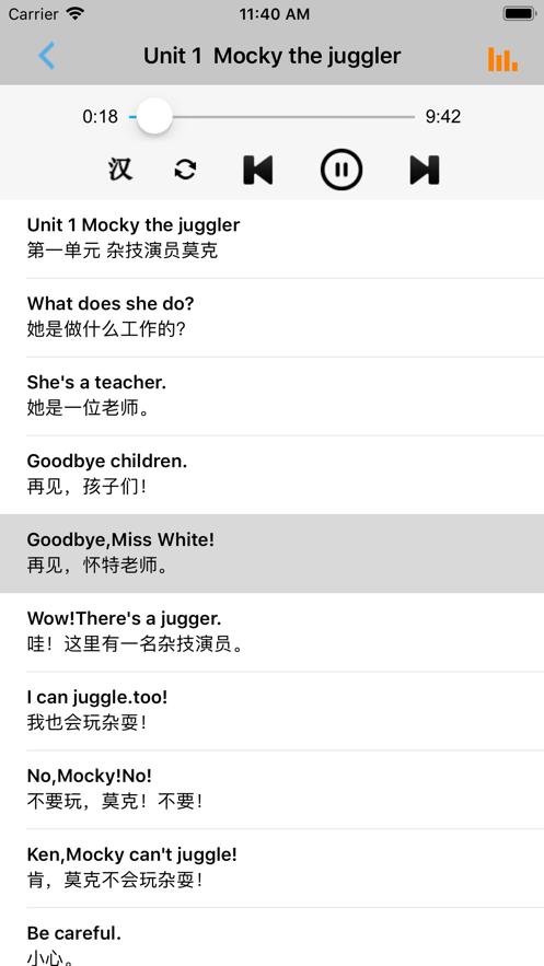 小学英语四年级上下册北师大版 App 截图