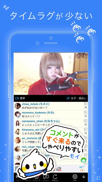 ツイキャス・ライブのおすすめ画像4