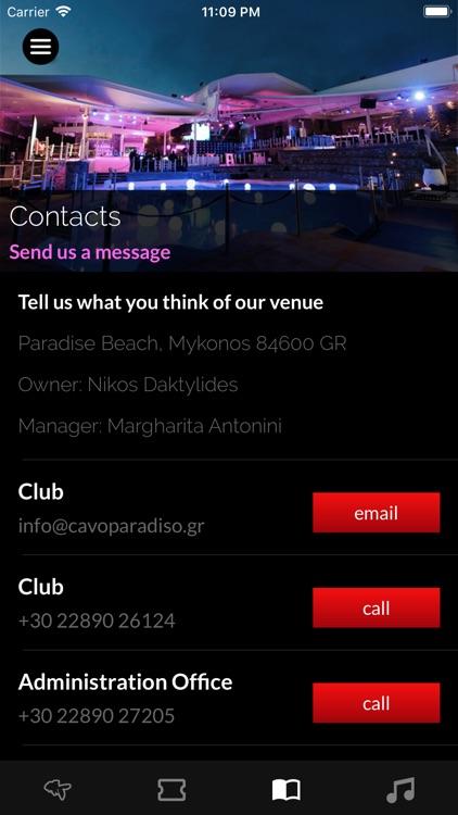 Cavo Paradiso Mykonos screenshot-4