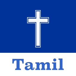 Tamil Bible*