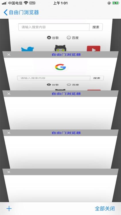 百家浏览器-专业版
