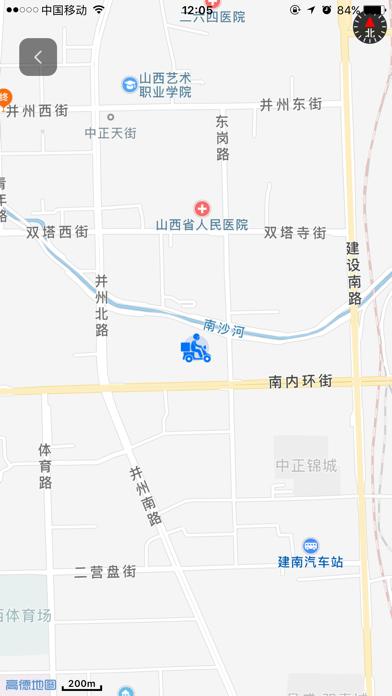 Screenshot for 星乐送骑手 in Japan App Store