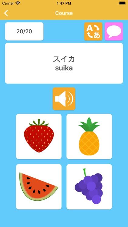 Learn Japanese - LuvLingua
