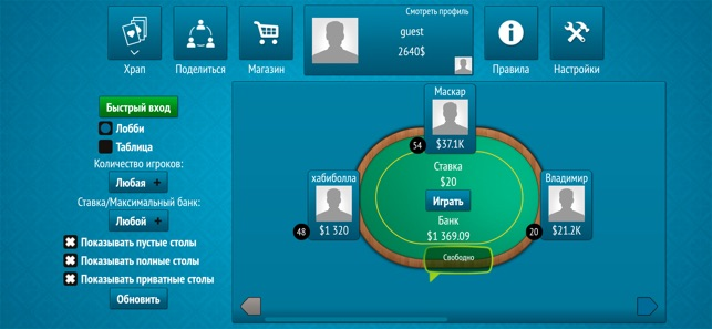 Храп играть онлайн бесплатно карта бесплатные игры в автоматы игровые без регистрации
