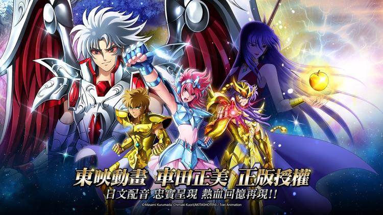 聖鬪士星矢:銀河之魂(鬥士演武場)