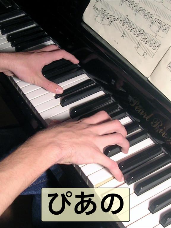 Sound Touchのおすすめ画像3