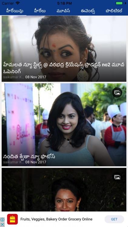AndhraPrabha Official App screenshot-4