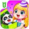ベビーパンダの誕生日パーティ - iPadアプリ