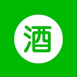 飲み過ぎ注意アラーム カウンター By Yuki Okada