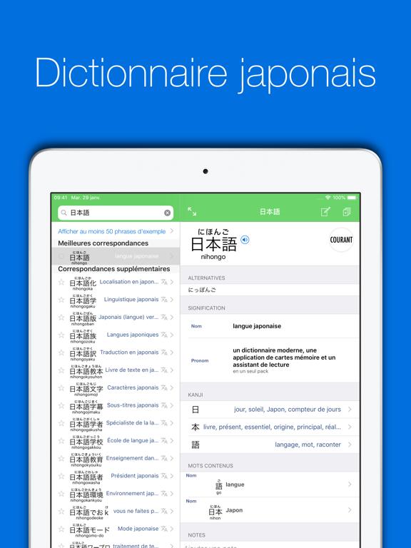 Screenshot #4 pour Nihongo Dictionnaire japonais
