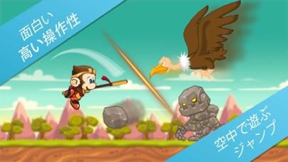 最新スマホゲームのモンキーキング戦いが配信開始!