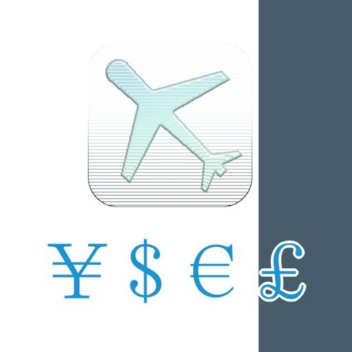 旅行用-通貨両替電卓